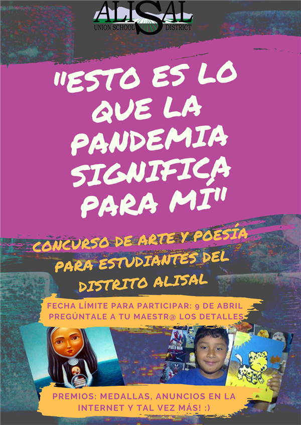Flyer for poetry contest in Spanish
